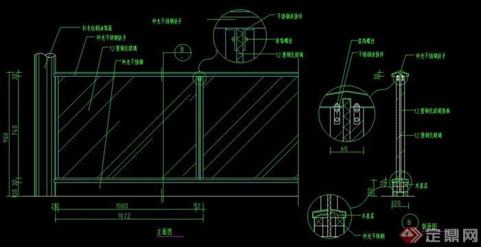 室內常用欄桿設計施工大樣cad圖