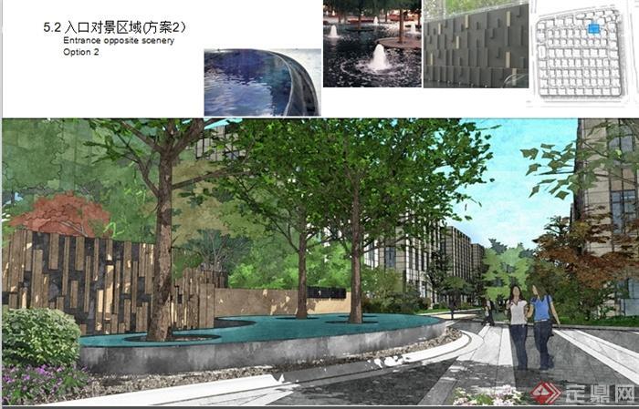 某居住小区景观规划以及配套设施设计ppt方案
