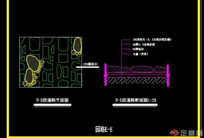 某园林室外道路施工图设计CAD图纸