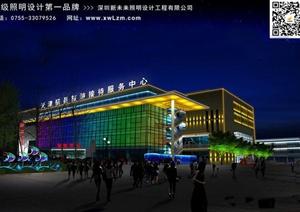 天津某旅游接待服务中心建筑照明设计说明