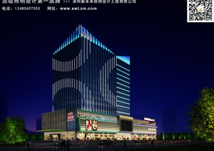 海南某精品酒店建筑亮化设计说明