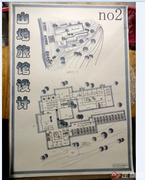 某山地旅馆快题设计方案参考(1)
