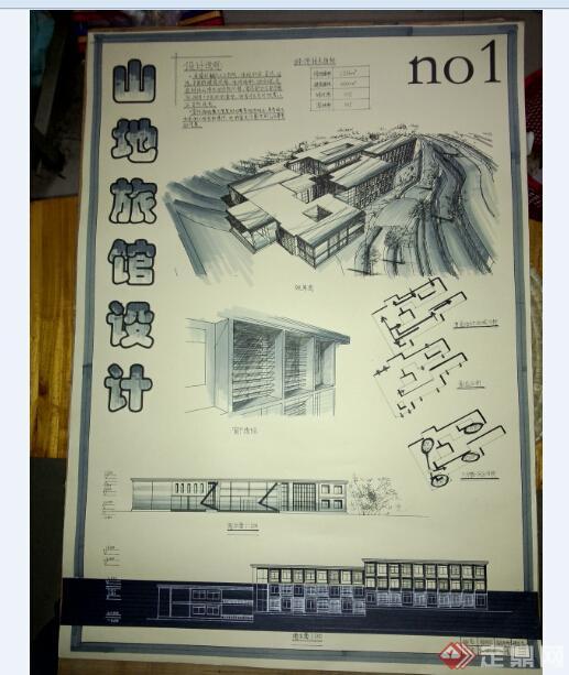 某山地旅馆快题设计方案参考(2)