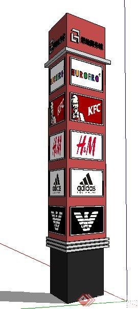 现代风格三棱柱景观广告牌标识标牌su模型