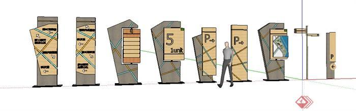 现代风格石木材质街头指示牌设计su模型