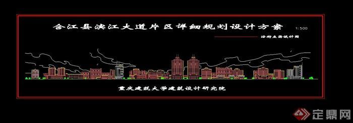 合江县滨江大道片区规划设计方案图(2)