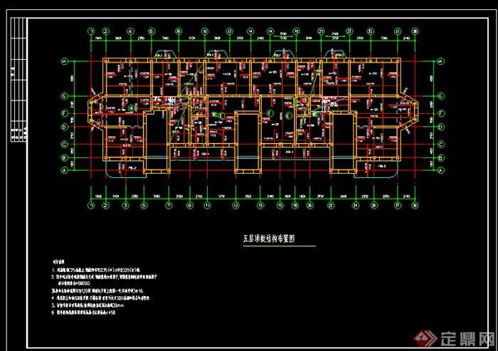 住宅建筑钢筋混凝土结构施工图(dwg格式)