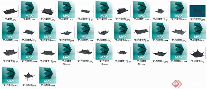 12款中式風格古建屋頂3dmax模型(7)
