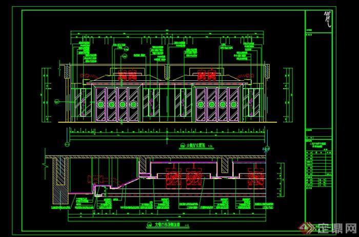 华酒店装饰设计CAD图纸