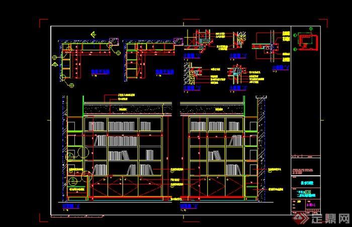 某书柜施工图设计cad图纸参考