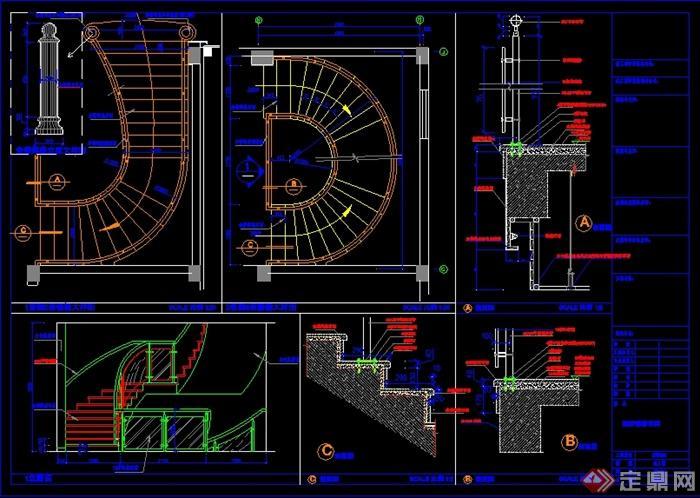 某室内旋转楼梯设计详图