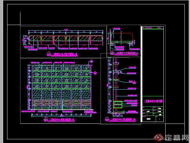 某家装书柜详细设计CAD图纸图片