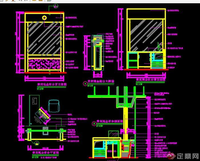 某柜台图纸参考CAD现金设计钢挂设计图图片