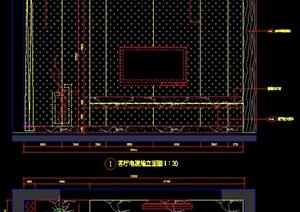 某住宅空间客厅电视墙施工详图