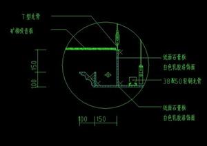 某建筑住宅空间层顶棚设计CAD施工图