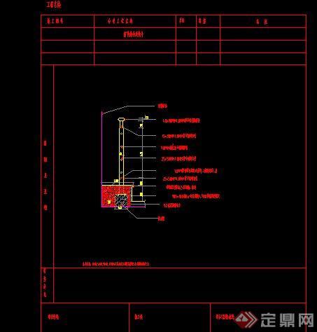 某楼梯护栏和扶手设计CAD施工图