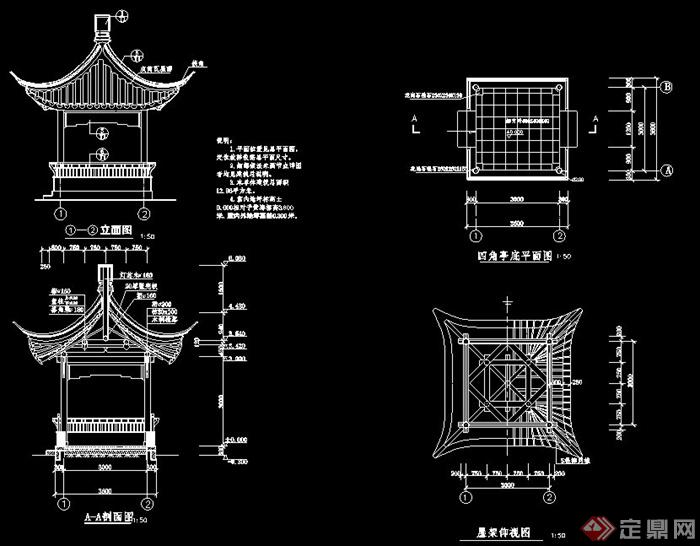 某园林景观古建四角凉亭设计施工图