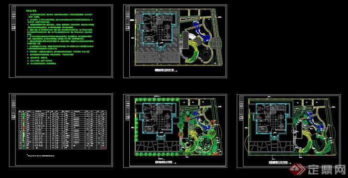 某庭院庄子景观设计CAD施工图别墅v庭院别墅苏州图片