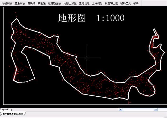 等高線生成視頻演示教程(4)