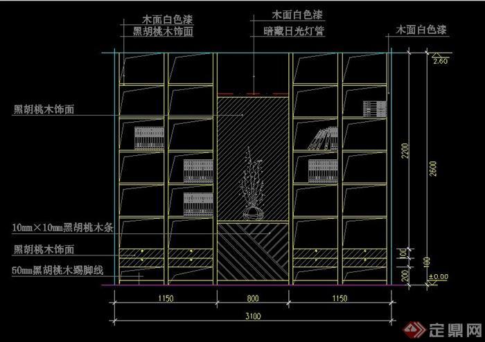 33款书架设计立面CAD图纸