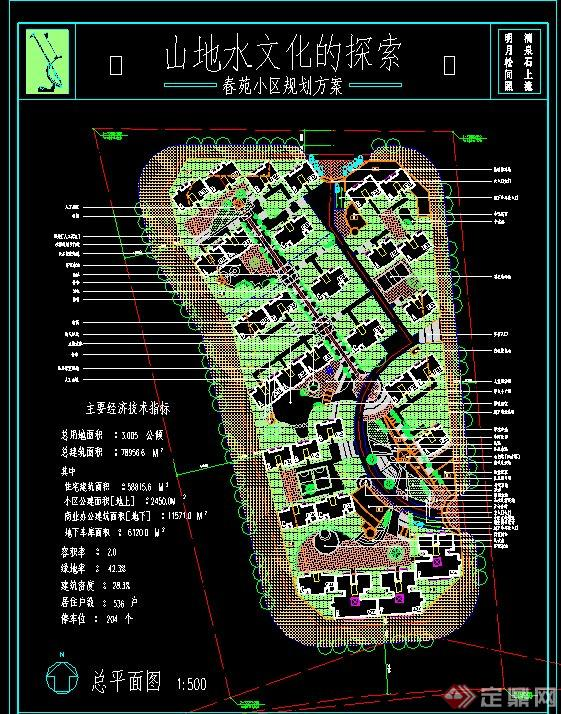 某春苑小区规划设计总平图