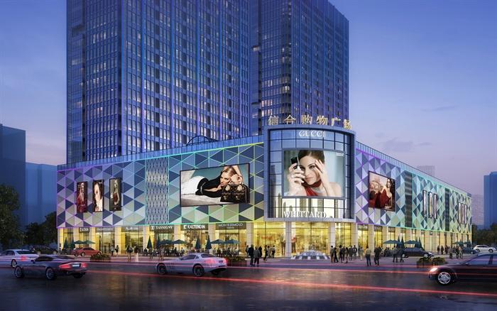 某购物广场建筑规划设计方案(含文本+cad+效果图)