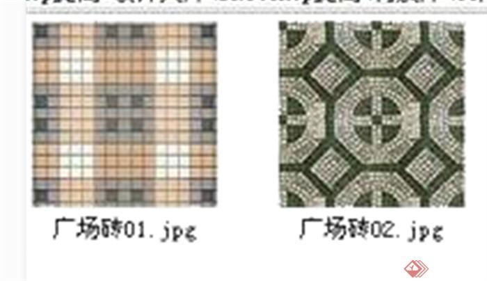 现代广场地面铺装图案(psd格式)