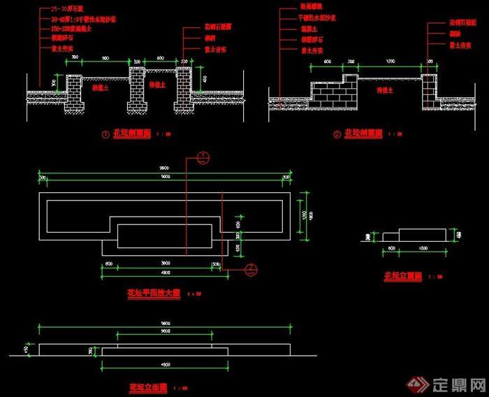 花坛施工设计图展示图片