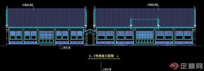 北京民居四合院建筑设计图纸