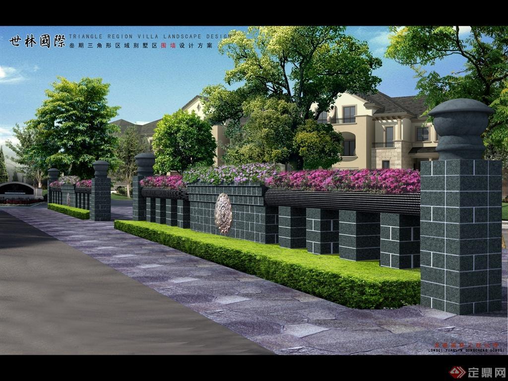 某别墅区围墙景观效果图