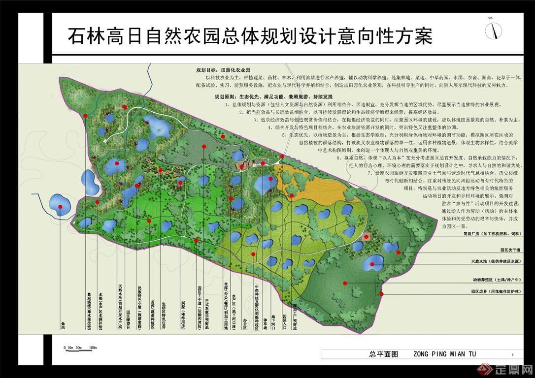 地图 平面图 1086_768