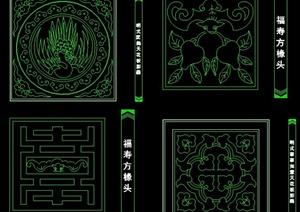 中式风格藻井图案四联cad图纸