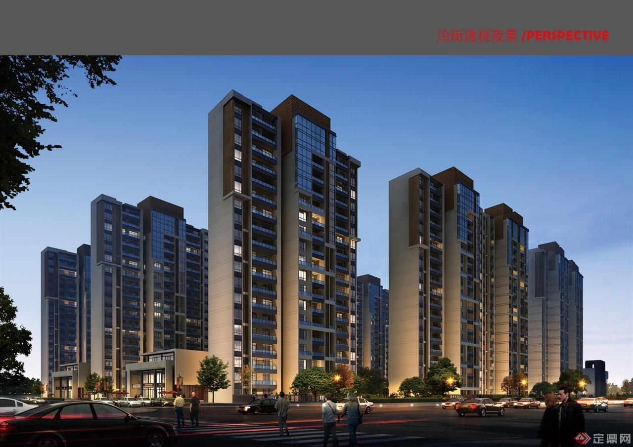 平顶山建业十八城规划设计