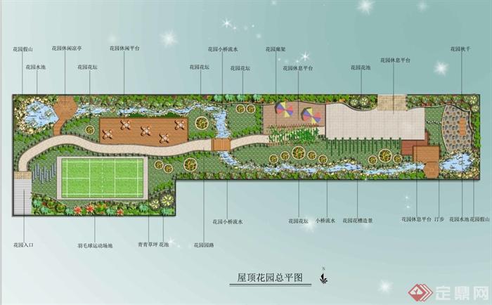 某屋顶花园景观设计两个方案彩平图(带cad尺寸图)