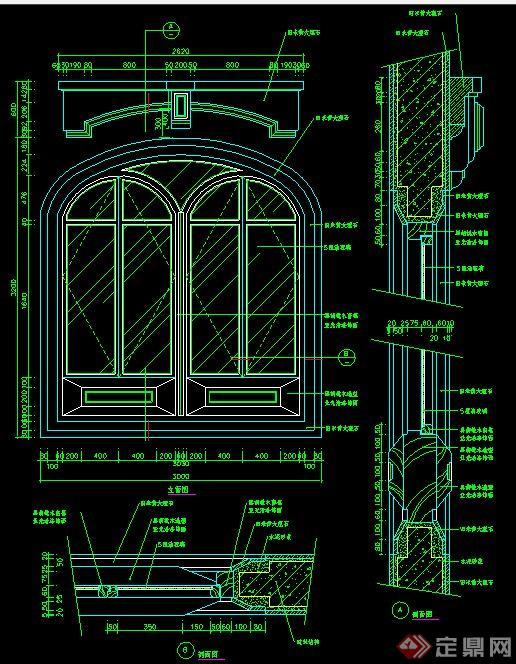 欧式双拱形窗户施工图