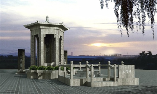 東阿阿膠文化苑庭院景觀設計