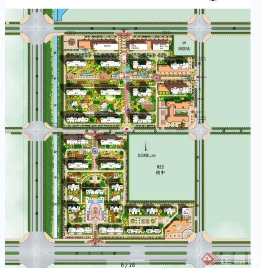 新乡某住宅小区建筑规划设计jpg文本[原创]