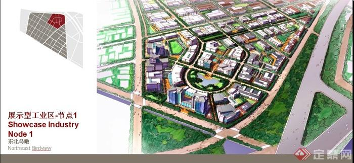 津南区某公路沿线工业园区规划设计PPT文本