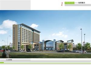 中部地区500床综合医院设计方案