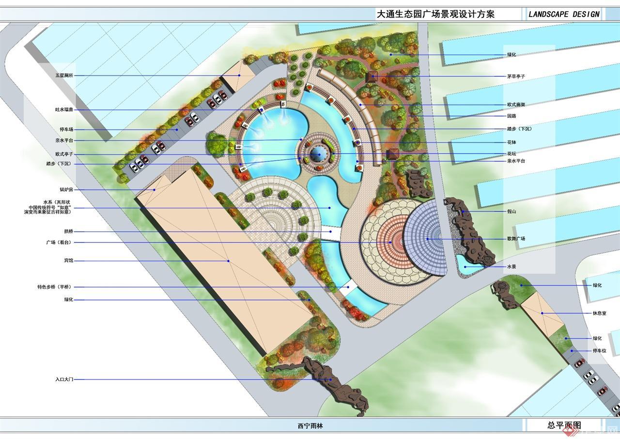 小区景观规划设计案例