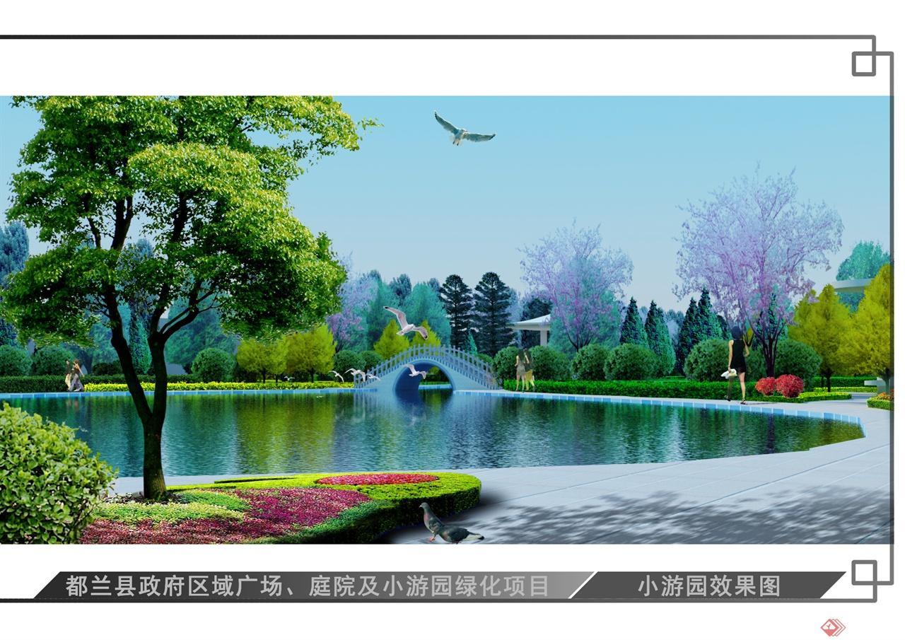 城市公园设计效果图集