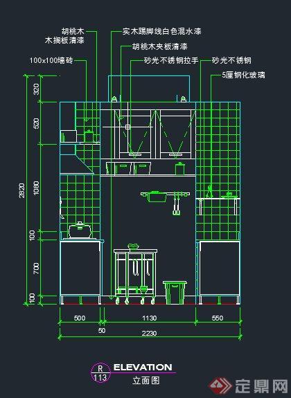 室内版本v版本CAD立面图2014厨房cad设置初始图片