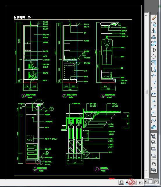 室内装饰酒柜与衣柜剖面详图(3)