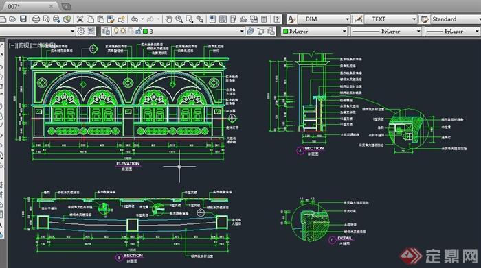 宾馆某前台装饰设计CAD施工图