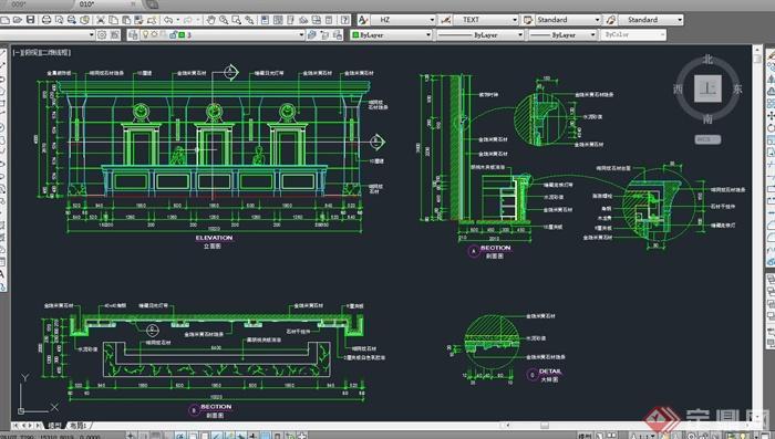 某宾馆前台装饰设计CAD施工图