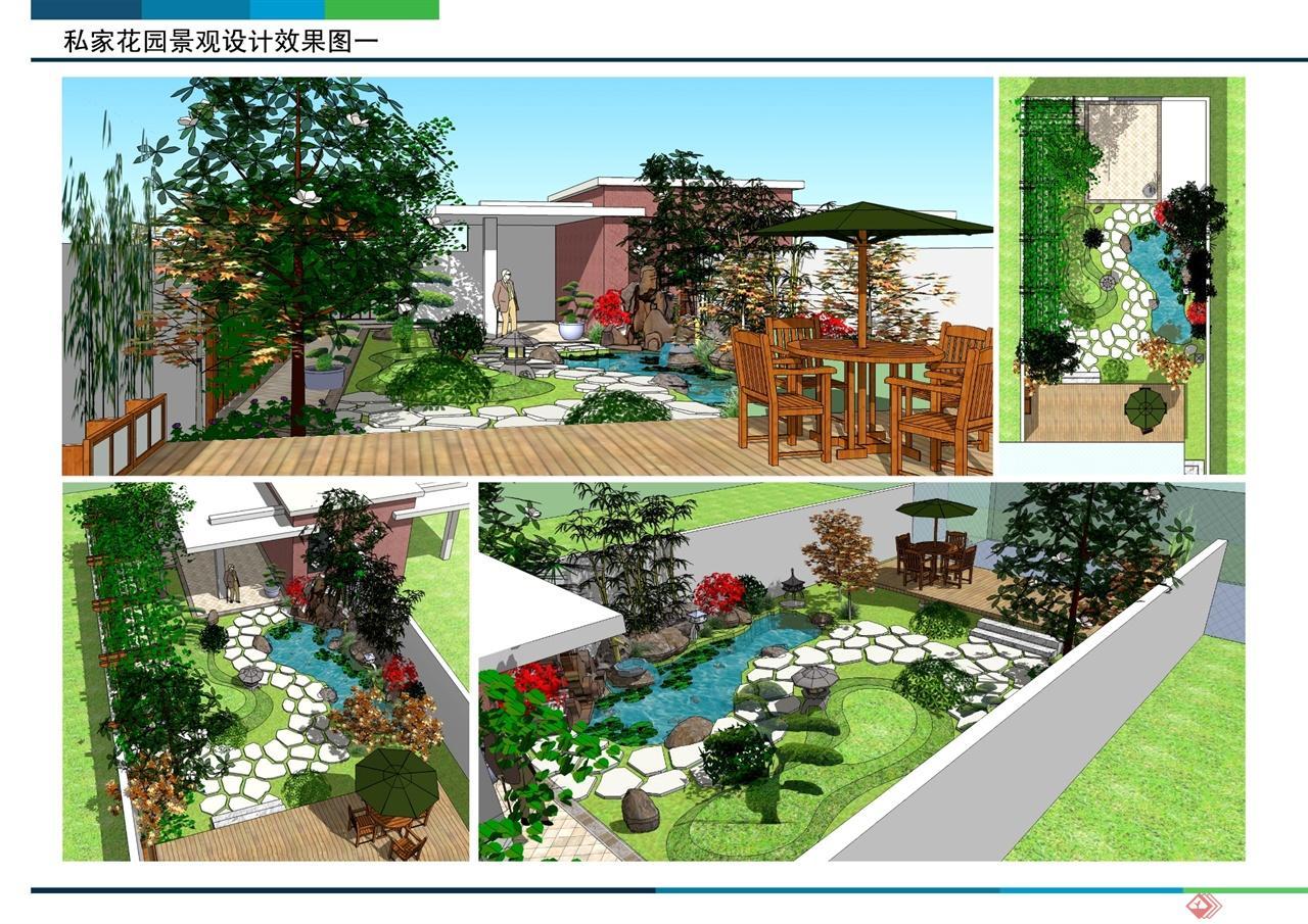 私家庭院-庭院花园景观设计