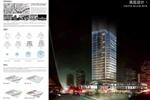 高层办公楼建筑设计排2