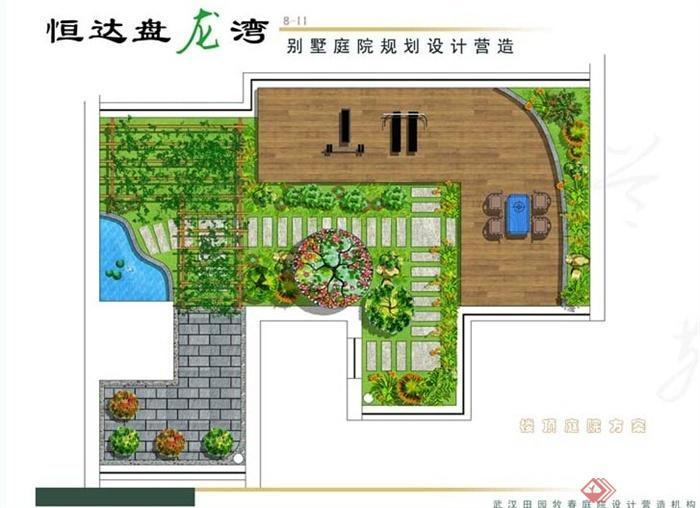 多款庭院花园景观设计方案与实景图(2)