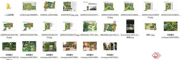 多款庭院花园景观设计方案与实景图(5)