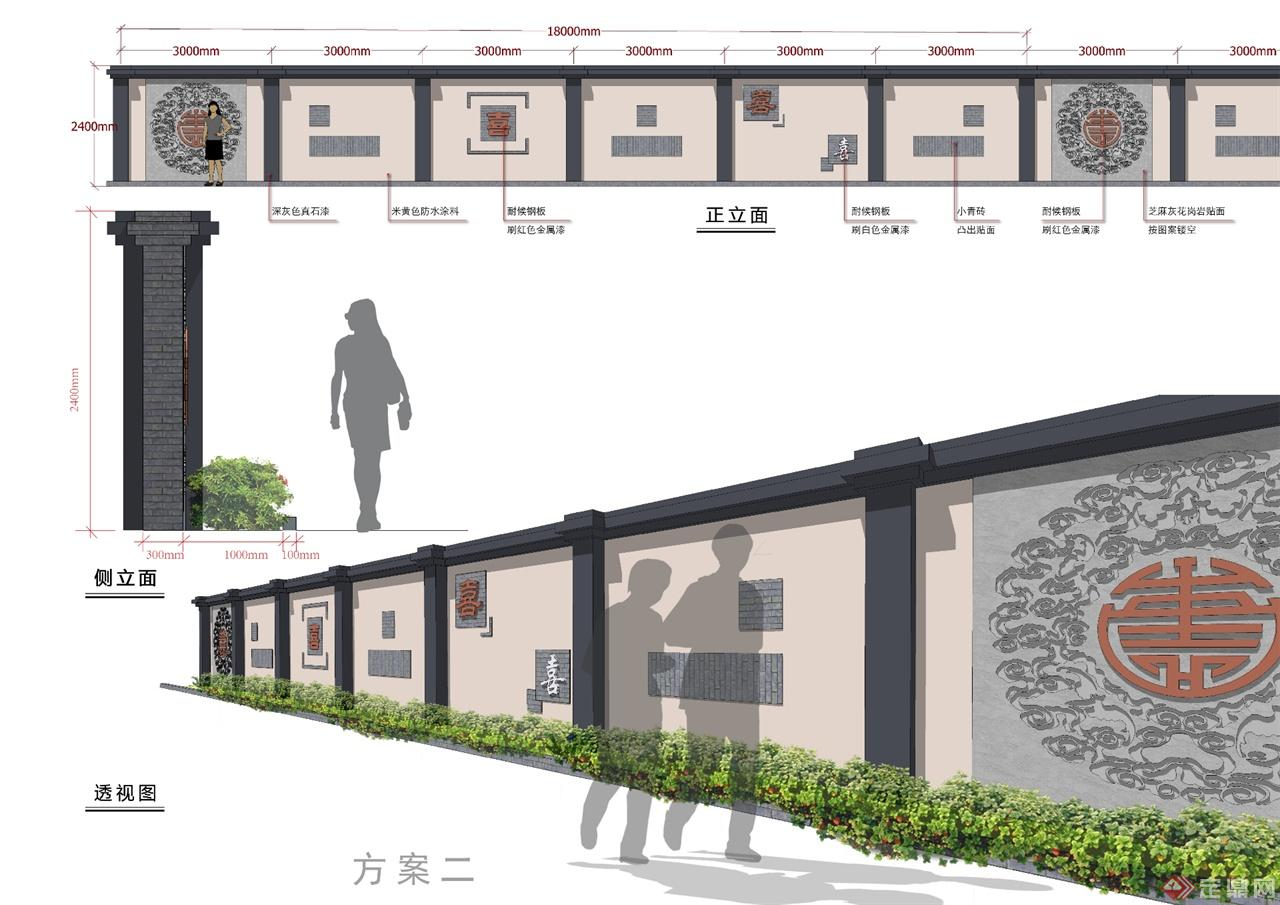 某围墙小区景观设计建筑外墙景观设计图片